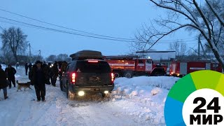 Очевидцы: В момент падения Ан-148 в домах задрожали окна - МИР 24