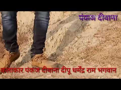 Pankaj Diwana ki new comedy 2018 and DJ Anuj Raj