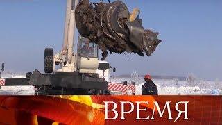 Причиной катастрофы Ан-148 «Саратовских авиалиний» могли стать неверные данные о скорости самолета.