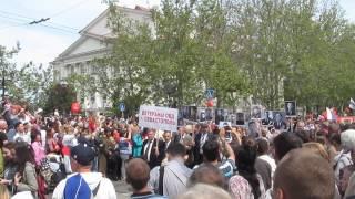 Севастополь. 9 мая 2014г