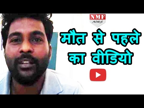 Rohit Vemula की Suicide से पहले का Video आया सामने |MUST WATCH !!!