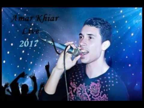 amar khiar live 2017 musique kabyle sp ciale f te. Black Bedroom Furniture Sets. Home Design Ideas