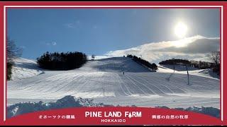 【大型重機】牧場式らくらく雪搔きで大雪もへっちゃら!!