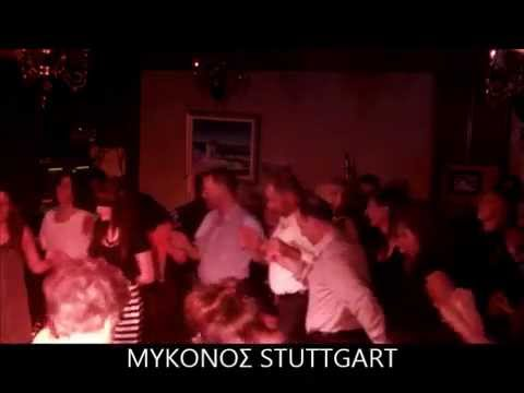 Nikos Zoidakis / Νικος Ζωιδακης LIVE 2014 *** MYKONOS STUTTGART