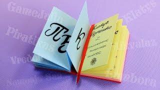 Волшебная Оригами Книга Заклинаний для школы