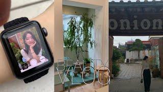 vlog | 데일리룩. 뷰티데이(헤어&네일) 삼…