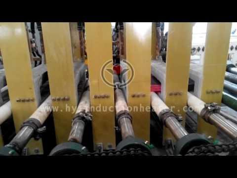 Steel Slab Heating Equipment