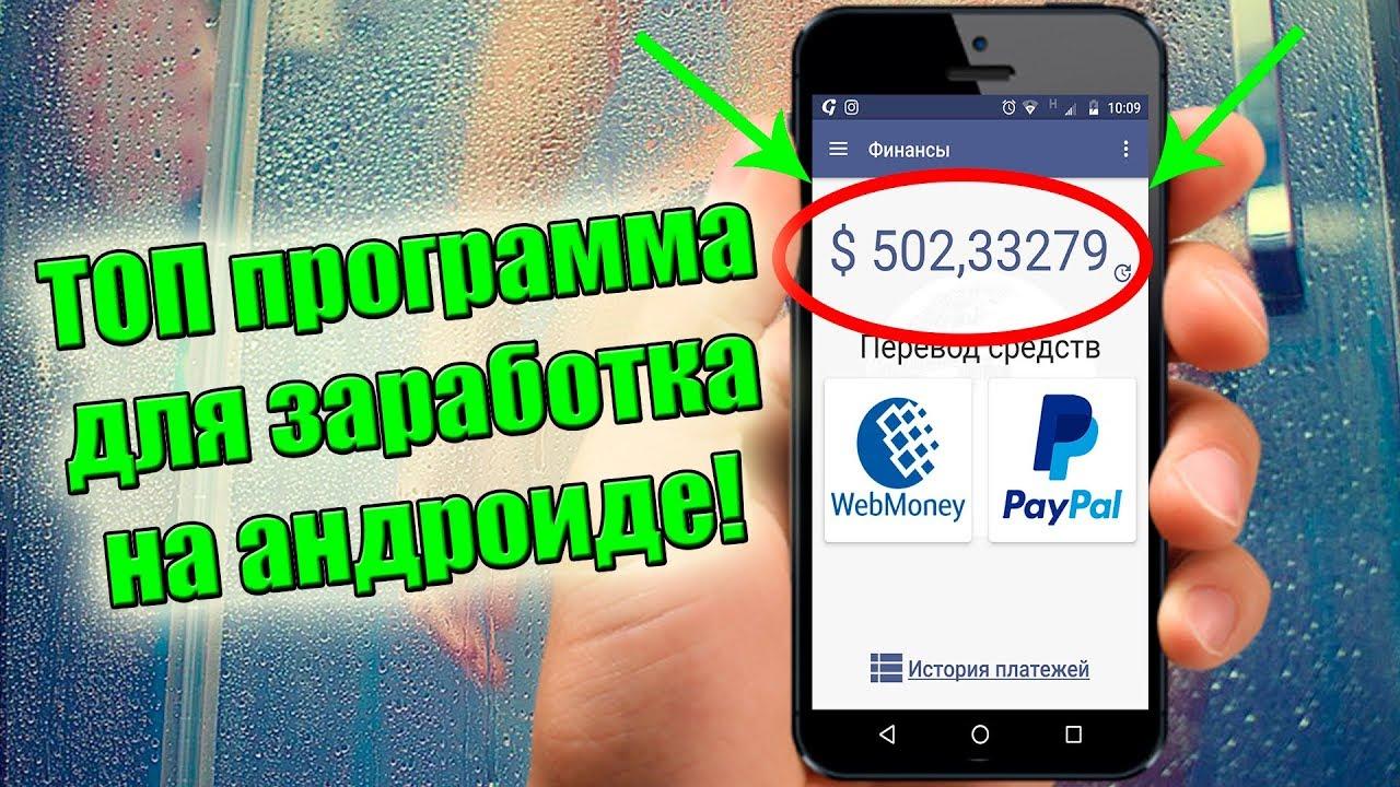 Торги на белорусской бирже kase