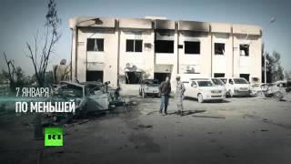 Демократическая интервенция в Ливию за что США убрали Каддафи