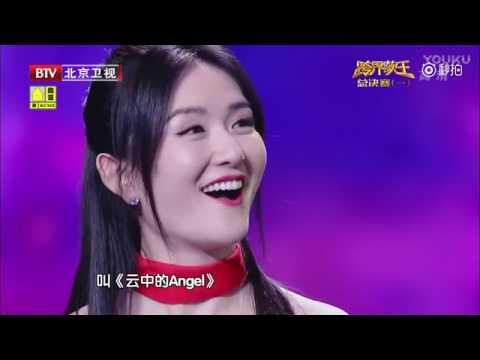 Zhang Jie (Jason Zhang) 20170701跨界歌王 張杰 謝娜 天下+說話