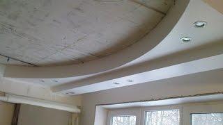 двухуровневый потолок из гипсокартона на кухне(Монтаж и финишная отделка двухуровневой потолочной конструкции из ГКЛ на кухне,скрывающей вентиляционные..., 2014-11-24T20:30:01.000Z)