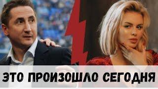 Семенович объявила войну