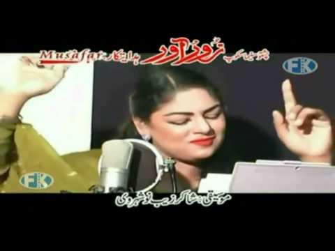 Tere Jaisa Yaar Kha Kaha Aisa Yaarana Yaad Karegi Dinia Song Download