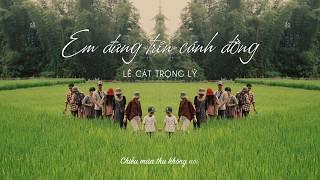 Lê Cát Trọng Lý - Em đứng trên cánh đồng (Fanmade lyrics video)