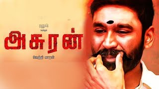 Asuran Movie Heroine Revealed.! Dhanush | Vetrimaran | GV Prakash | V Creations