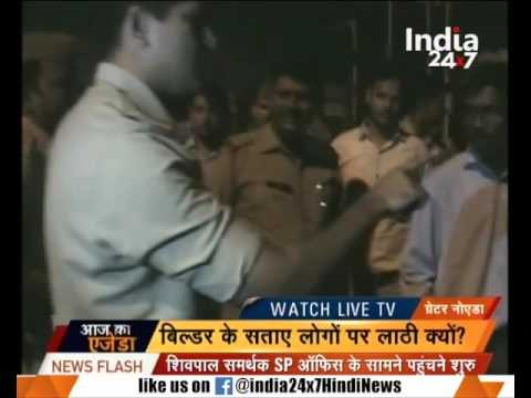 Greater Noida : Investors of AVJ society caused a ruckus