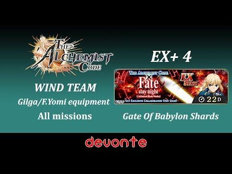 Fate / Stay Night [EX+] Stage 4 - Wind Team - All Missions (Alchemist Code Global)