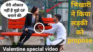 Rich Beggar Proposing Girls For Valentine Special || Don't judge a book by it's cover || SJ Pranks