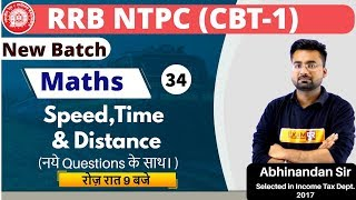 Class-34 || RRB NTPC (CBT-1) | MATHS || By Abhinandan Sir || Speed, Time & Distance