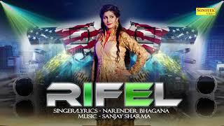 Latest Haryanvi Song 2017 Rifel Sapna Chaudhary Sanjay Sharma Narender Bhagana