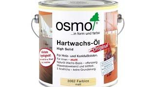 видео Osmo Hartwachs-Ol Rapid - масло с твердым воском