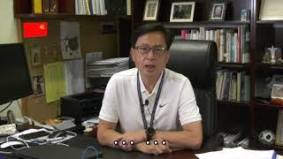 Publication Date: 2020-05-25 | Video Title: 德信中學復課安排 校長羅春袋