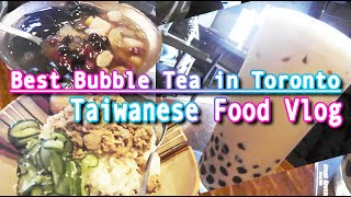 Best Taiwanese Bubble Tea in Toronto 老外喝台灣珍珠奶茶