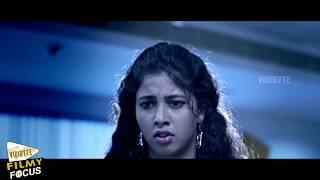 Oh my god theatrical trailer || tanish, megha sri, pavani reddy - filmy focus