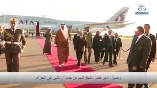 وصول أمير قطر الشيخ تميم بن حمد آل ثاني إلى الجزائر