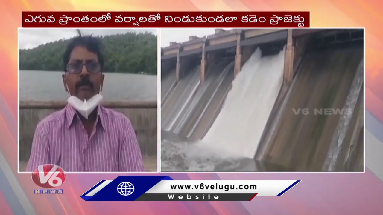 Water Released From Kaddam Project | V6 News
