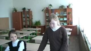 Ефремцева И.Н.  Коррекционное занятие по русскому языку в 5 классе