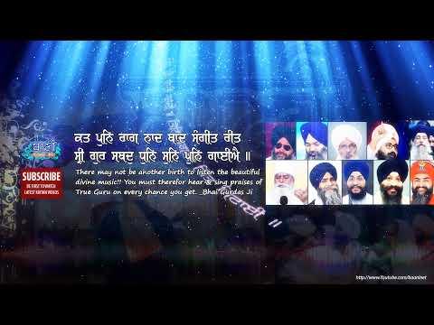 Live-Now-Bhai-Jagpreet-Singh-Ji-Amritsar-Sahib-15-Sept-2021
