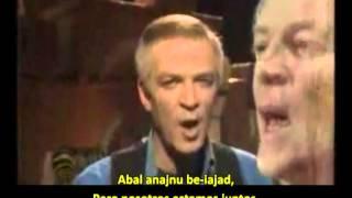 Uf Gozal -- Vuela Polluelo (subtitulado en castellano)