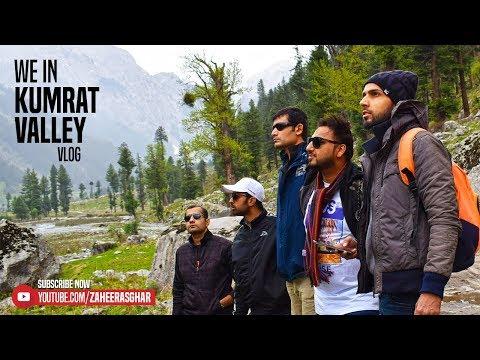 We in Kumrat Valley, Upper Dir   Beautiful Pakistan   Pakistani Vlogger