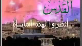 نشيد _هزتني نسمات الليالي-Hazatny nasamat el  layali