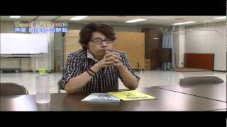 【Voice Actors】 第3回 阿部敦・日野聡 阿部敦 検索動画 12