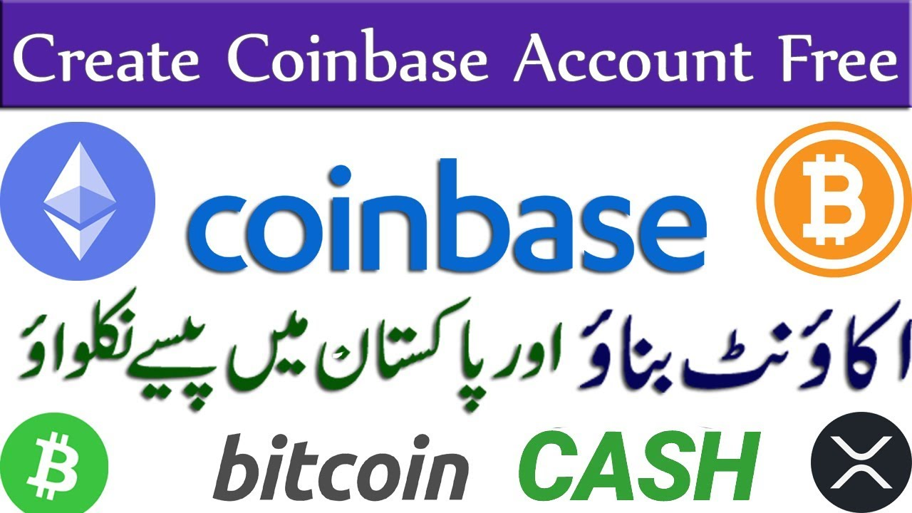 Can i create 2 coinbase accounts