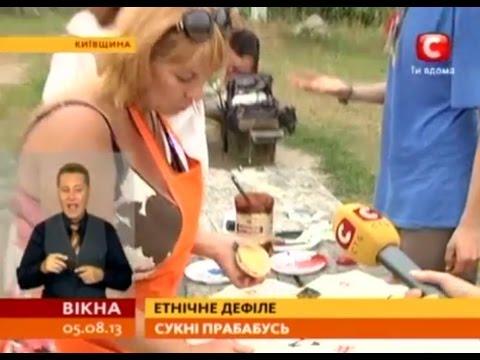 Сукні прабабусі. Тетяна Мялковська.