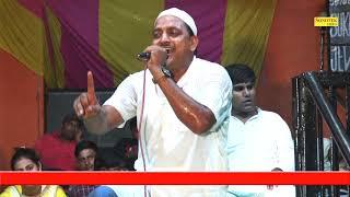 सतपाल नादर ने किसे बुलाया   2019 Ki Hit Ragni   Haryanvi Ragni   Jewar Ragni   Sonotek Ragni