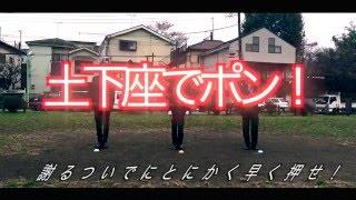 ワンマンライブ! 2018.5.12(sat) 新宿NINESPICES open19:30 start20:...