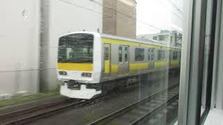 【長い長い中央線特急の放送】Ē353系特急かいじ11号新宿駅発車直後の車内放送