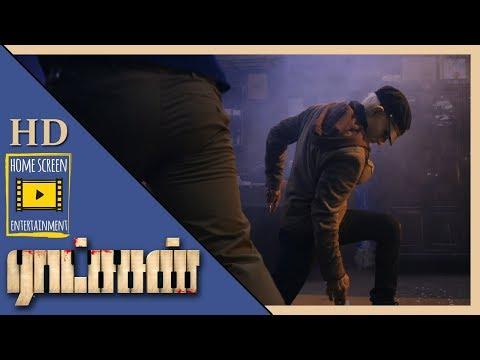 Ratsasan All Action Scenes | Ratsasan Movie Scenes | Ratsasan All Fight Scenes