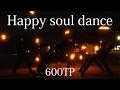 【600T】Happy soul Dance 楽しかった【たけなま】