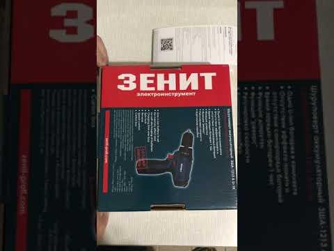 Аккумуляторный шуруповерт Зенит ЗША-1213 А Li-1К (843861)