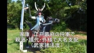 授業で子どもたちと作ったまとめの文に曲をつけました。 日本の歴史をふ...
