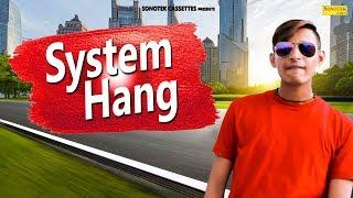 System Hang | Kapil Chhatehra, Sandy, Bittu Kathura, Kajal Chadda | New Haryanvi Song Harayanvi 2018