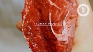 Мясо запеченное под сыром и луком