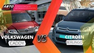 видео Модельный ряд коммерческих автомобилей Citroen (Ситроен) 2018 года. Купить Citroen (Ситроен) в Москве