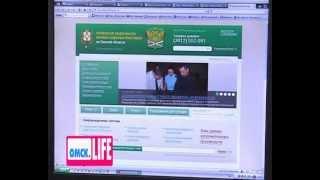 банк данных исполнительных производств.avi(, 2012-08-27T09:12:15.000Z)