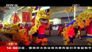 2017 CCTV Spring Festival Gala丨CCTV春晚